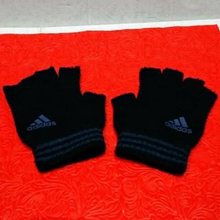 アディダス(adidas)の手袋🤚指無し(手袋)