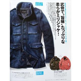 ウノピゥウノウグァーレトレ(1piu1uguale3)の1piu1uguale3 スウェットデニムM-65ジャケット BLACK USE(ブルゾン)