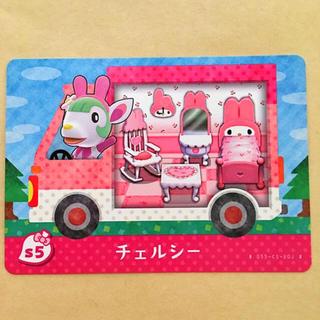 ニンテンドウ(任天堂)のサンリオ amiiboカード チェルシー(カード)