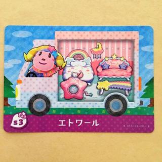 ニンテンドウ(任天堂)のサンリオ amiiboカード エトワール(カード)