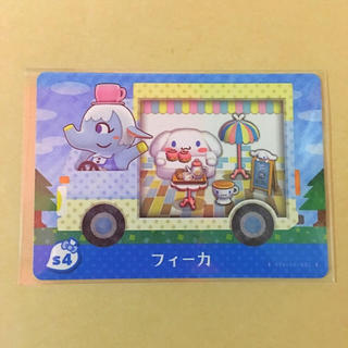 ニンテンドウ(任天堂)のサンリオ amiiboカード フィーカ(カード)