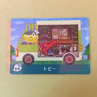 ニンテンドウ(任天堂)のサンリオ amiiboカード トビー(カード)