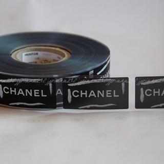 シャネル(CHANEL)のシャネル ラッピング用シール 5枚 ブラック 非売品 ステッカー 正規品(その他)