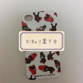iPhone4/4Sケース☆ 送料込(モバイルケース/カバー)
