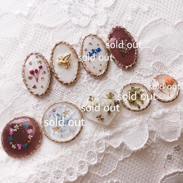 【411円均一】 ドライフラワー レジン リング 指輪 ハンドメイドのアクセサリー(リング)の商品写真