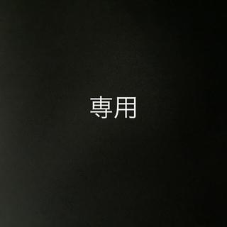 MUJI (無印良品) - 無印良品駅時計