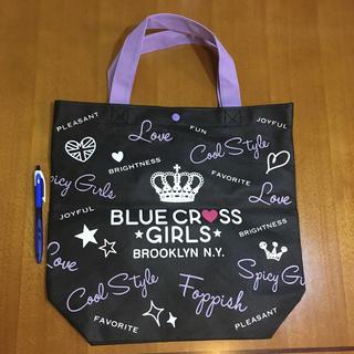 ブルークロス(bluecross)のブルークロス ショップ袋(その他)
