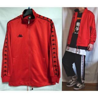 カッパ(Kappa)の希少 kappa 90's vintage track jacket(ジャージ)