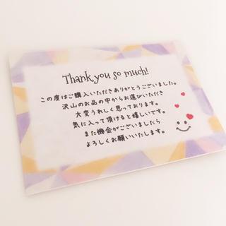 No.70 ニコたん サンキューカード [みきのかたろぐ](カード/レター/ラッピング)