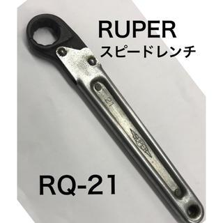 スーパー(SUPER)のSUPER  ラジェット機能  21㎜(その他)
