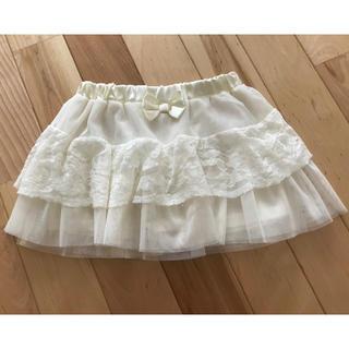 シマムラ(しまむら)のホワイトチュールスカート♡インパンツ付き♡110センチ(スカート)