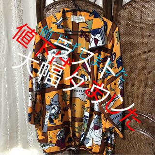ルーニィ(LOUNIE)のルーニー・テューンズ バックスバニー七分袖ブルゾン(Tシャツ/カットソー(七分/長袖))