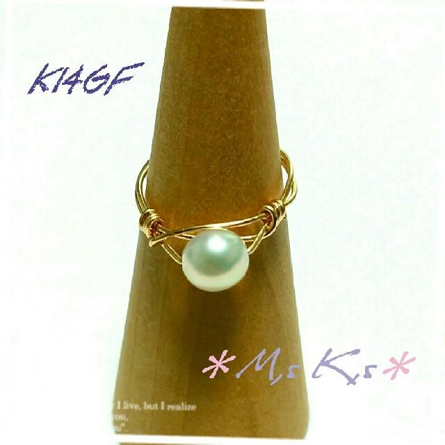 k14gf あこや本真珠ワイヤーリング №49 ハンドメイドのアクセサリー(リング)の商品写真