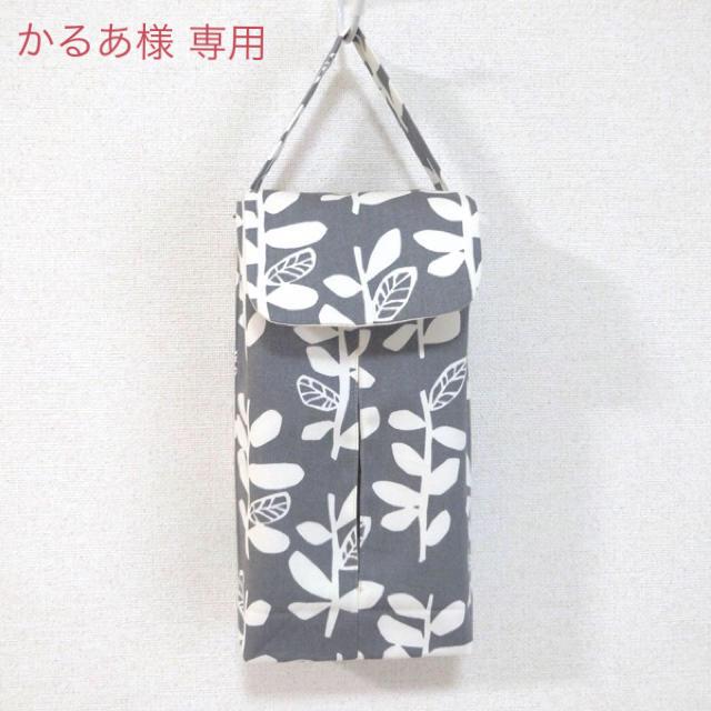 ハンドメイド ティッシュボックス ケース ハンドメイドの生活雑貨(雑貨)の商品写真