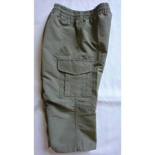 ca4dfdba5bdb5 adidas(アディダス)のセール 新品 アディダス キッズ 100 ハーフパンツ 半ズボン