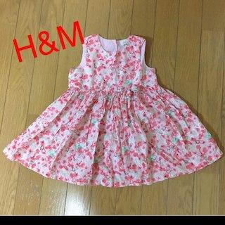 エイチアンドエム(H&M)のH&M⭐️90㎝ワンピース(ワンピース)