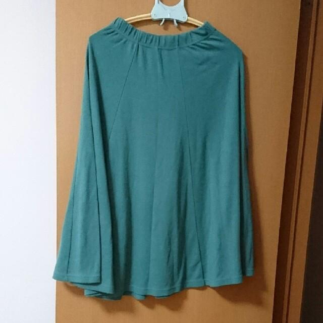 cecile(セシール)の緑のフレアースカート レディースのスカート(ロングスカート)の商品写真