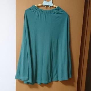 セシール(cecile)の緑のフレアースカート(ロングスカート)