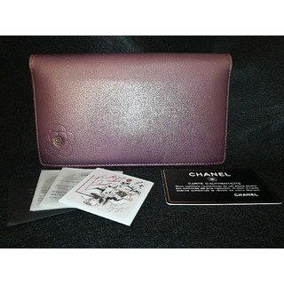 シャネル(CHANEL)のクーポンセール シャネル カメリア パープル 長財布(財布)