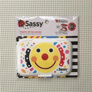 サッシー(Sassy)のSassy Bitatto サッシー ビタット 新品未使用(ベビーおしりふき)