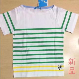新品 タグ付き 半袖 Tシャツ cucco kids 100(Tシャツ/カットソー)
