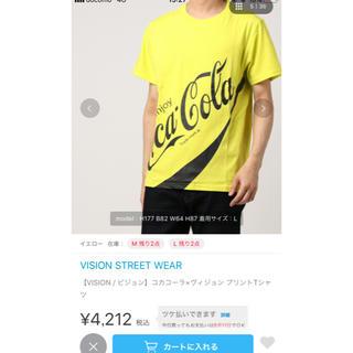 ヴィジョン ストリート ウェア(VISION STREET WEAR)のVision Coca Cola 蛍光イエロー Tシャツ(Tシャツ/カットソー(半袖/袖なし))