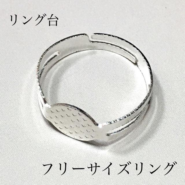ハートバラリング♡ ハンドメイドのアクセサリー(リング)の商品写真