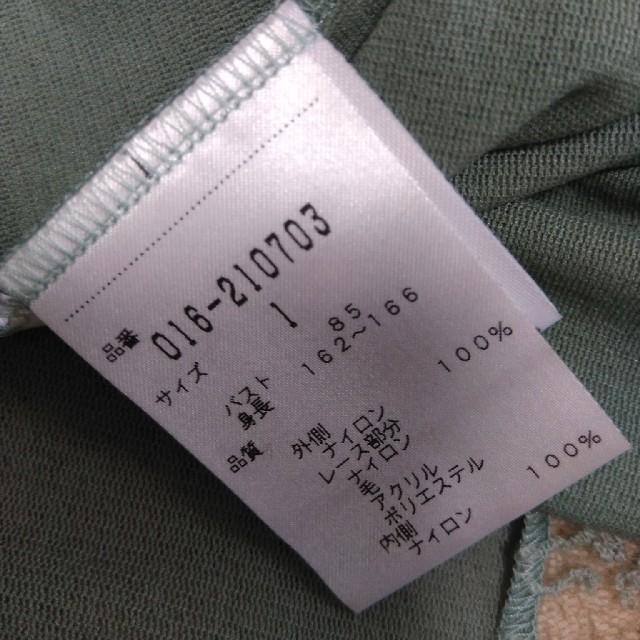 VIVIENNE TAM(ヴィヴィアンタム)のヴィヴィアンタム ブラウス レディースのトップス(シャツ/ブラウス(長袖/七分))の商品写真