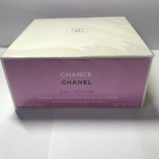 シャネル(CHANEL)のシャネル オータンドゥル ボディクリーム200g(ボディクリーム)