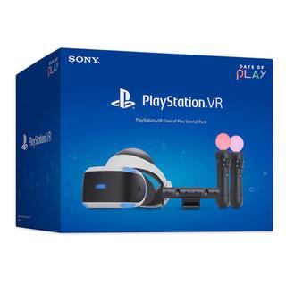 プレイステーションヴィーアール(PlayStation VR)のPlayStation VR Days of Play Special Pack(家庭用ゲーム機本体)