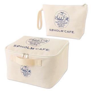 タカラジマシャ(宝島社)のスーホルムカフェの収納ケース&ポーチ(ケース/ボックス)