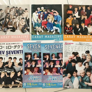 SEVENTEEN 会報 フライヤー パンフレット(K-POP/アジア)