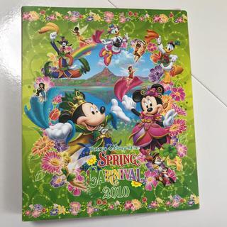 ディズニー(Disney)のディズニー フォトアルバム SpringCARNIVAL2010(アルバム)