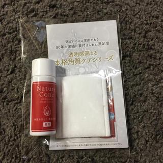 ナリスアップコスメティックス(ナリスアップコスメティックス)のネイチャーコンク薬用クリアローション 試供品(化粧水 / ローション)
