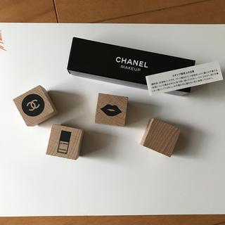 シャネル(CHANEL)のシャネル ノベルティ スタンプ(印鑑/スタンプ/朱肉)