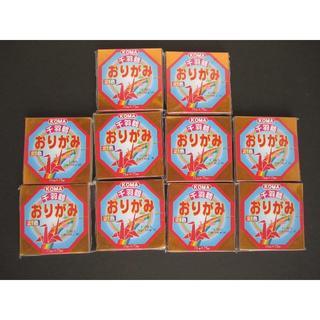ミニ千羽鶴おりがみ 7.5㎝  120円(税別)が10冊 新品(スケッチブック/用紙)
