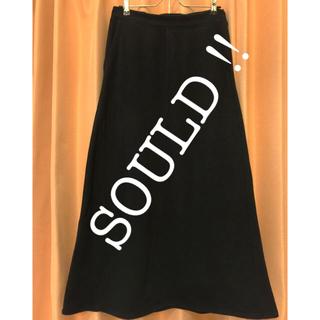 ジーユー(GU)の❤︎黒❤︎ XL サイズ  ロングスカート❤︎(ロングスカート)