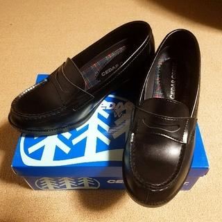 セダークレスト(CEDAR CREST)の《Ceder Crest》ウォッシャブル ローファー ブラック ★箱付き(ローファー/革靴)