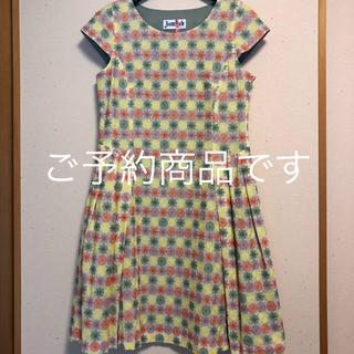ホコモモラ(Jocomomola)のご予約☆可愛い総刺繍ワンピース&シビラスカート(ひざ丈ワンピース)