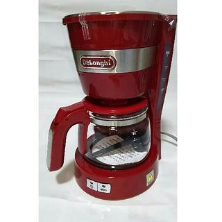 デロンギ(DeLonghi)のドリップコーヒーメーカー(コーヒーメーカー)