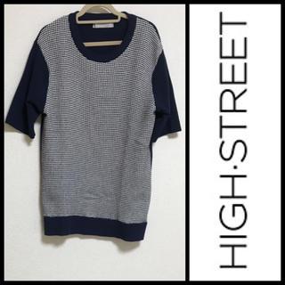ハイストリート(HIGH STREET)のHIGH STREET*美品サマーニット(ニット/セーター)