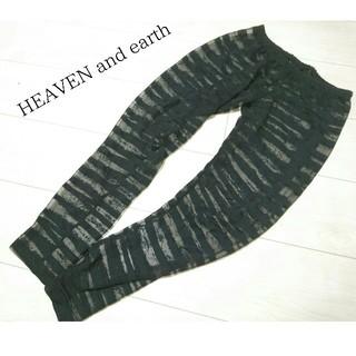 ヘブンアンドアース(HEAVEN and Earth)のHEAVEN and earth*シースルーレギンス(レギンス/スパッツ)