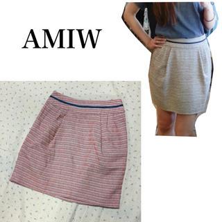 アミウ(AMIW)の限定価格 美品 アミウ バナーバレット 姉妹ブランド コクーンスカート(ミニスカート)