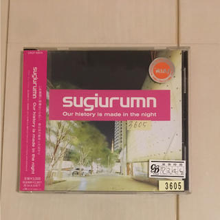 sugiurumn/Our history is made in the ni(クラブ/ダンス)