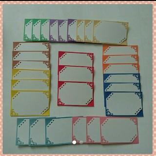 にゃこはん様♡専用!①【30枚】シンプルなハートのメッセージカード(カード/レター/ラッピング)