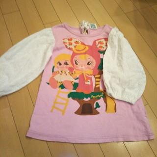バナバナ(VANA VANA)のバナバナ★130cm★七歩袖Tシャツ(Tシャツ/カットソー)
