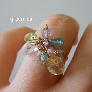 14kgf*sparkling ring(ピアス)