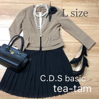 シーディーエスベーシック(C.D.S BASIC)の【L】C.D.S basic ジャケット tea-tam スカート スーツ(スーツ)