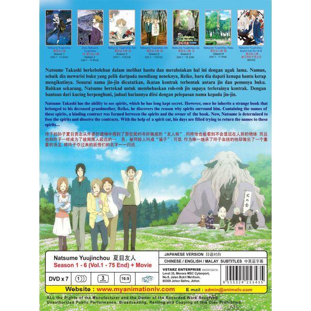 【新品】 夏目友人帳 DVD シーズン1-6+Movie エンタメ/ホビーのDVD/ブルーレイ(アニメ)の商品写真