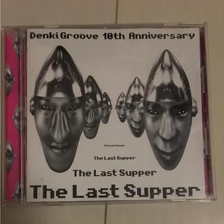 電気グルーヴ/The Last Supper テクノ 石野卓球 ピエール瀧(クラブ/ダンス)